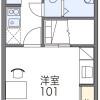 1K Apartment to Rent in Yuki-shi Floorplan