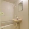 1K Apartment to Rent in Meguro-ku Bathroom