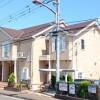 2LDK Apartment to Rent in Ayase-shi Exterior