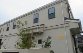 3LDK Terrace house in Tamagawadenenchofu - Setagaya-ku