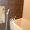 在横浜市港南区内租赁3LDK 公寓大厦 的 浴室