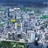 1LDK Apartment to Buy in Minato-ku Landmark