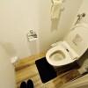 1LDK Apartment to Rent in Sapporo-shi Chuo-ku Toilet
