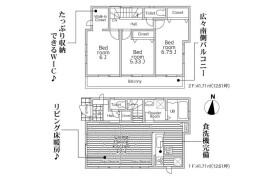 3LDK House in Kitakarasuyama - Setagaya-ku