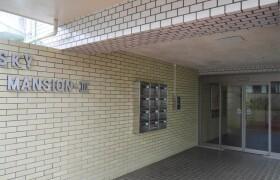 神戸市中央区 - 北野町 公寓 3LDK
