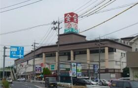 3DK Mansion in Kambara - Soja-shi