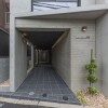 Whole Building Apartment to Buy in Suginami-ku Entrance Hall