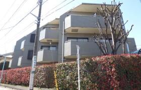 豊島區千早-1LDK公寓大廈