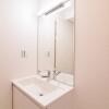 3LDK Apartment to Buy in Osaka-shi Miyakojima-ku Washroom