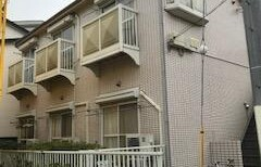 Whole Building {building type} in Kitakarasuyama - Setagaya-ku