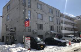 Whole Building {building type} in Miyanomori 1-jo - Sapporo-shi Chuo-ku