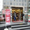 1LDK Apartment to Buy in Minato-ku Convenience Store