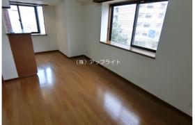 新宿區余丁町-1LDK公寓大廈
