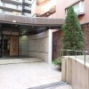 3LDK Apartment to Rent in Nagoya-shi Higashi-ku Building Entrance