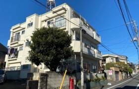 2DK Mansion in Kakinokizaka - Meguro-ku