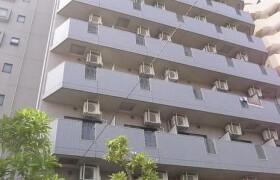 2LDK Apartment in Zoshigaya - Toshima-ku