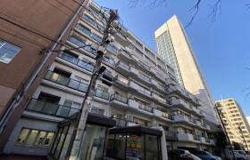 2LDK Mansion in Shibakoen - Minato-ku