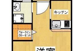 1K {building type} in Sumiyoshi - Fukuoka-shi Hakata-ku