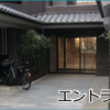 1LDK Apartment to Buy in Kyoto-shi Nakagyo-ku Building Entrance