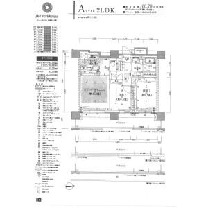 2LDK {building type} in Minami11-jonishi - Sapporo-shi Chuo-ku Floorplan