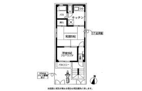 2K Apartment in Kitaotsuka - Toshima-ku