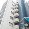 在豊島區內租賃2LDK 公寓大廈 的房產 戶外