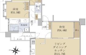 3LDK {building type} in Minami16-jonishi - Sapporo-shi Chuo-ku