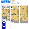 在大阪市西區購買4LDK 獨棟住宅的房產 房間格局