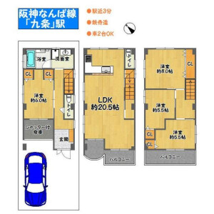 大阪市西區九条南-4LDK{building type} 房間格局