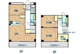 3LDK Mansion in Komaba - Meguro-ku