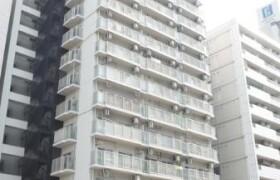 2LDK Apartment in Nishimiyahara - Osaka-shi Yodogawa-ku