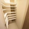 2LDK Apartment to Rent in Minato-ku Equipment