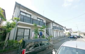 2LDK Apartment in Koguki - Shiraoka-shi