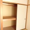 在江户川区内租赁2DK 公寓大厦 的 内部