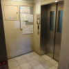 2LDK Apartment to Buy in Arakawa-ku Common Area