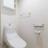 1LDK マンション 渋谷区 トイレ