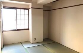 2DK Apartment in Maruyamacho - Shibuya-ku