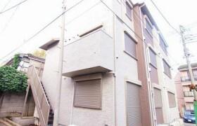 豊島区 - 高松 简易式公寓 1LDK