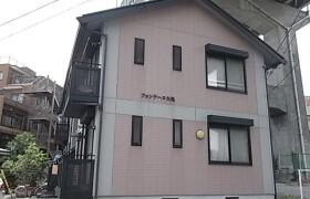 1LDK Apartment in Mutsukawa - Yokohama-shi Minami-ku