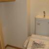 2DK Apartment to Rent in Shinagawa-ku Interior