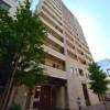 在千代田區內租賃1K 公寓大廈 的房產 戶外