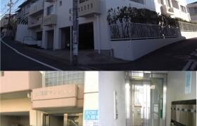 1LDK Apartment in Ookayama - Meguro-ku