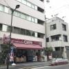 Shop Apartment to Buy in Chiyoda-ku Supermarket