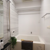 1LDK Apartment to Buy in Taito-ku Bathroom