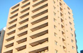 1SLDK Mansion in Kotobuki - Taito-ku