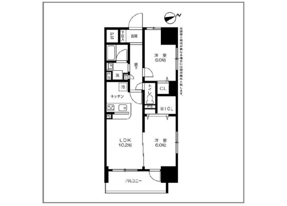2LDK Apartment to Rent in Taito-ku Floorplan