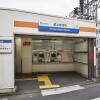 Whole Building Apartment to Buy in Nakano-ku Public Facility
