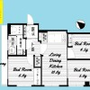 3LDK Apartment to Buy in Taito-ku Floorplan