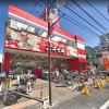 1K Apartment to Rent in Shinagawa-ku Convenience Store