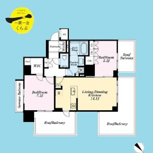 2LDK {building type} in Sakamachi - Shinjuku-ku Floorplan